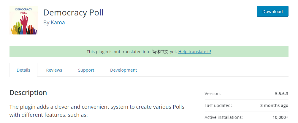 Democracy Poll plugin